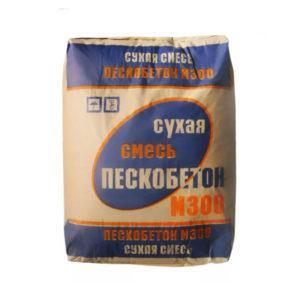 ПЕСКОБЕТОН М-300 (50,0 КГ)