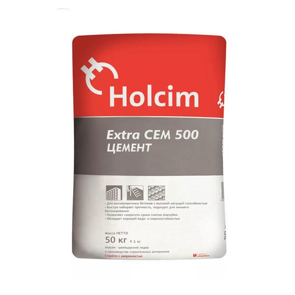 ЦЕМЕНТ М-500 ХОЛСИМ (50,0 КГ)