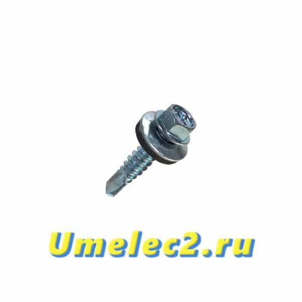 САМОРЕЗ КРОВЕЛЬНЫЙ  5,5х 25мм (оцин.)