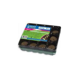 Набор для выращивания рассады с торфяными таблетками(12 таблеток ) (диам.41мм+кассета+лоток)