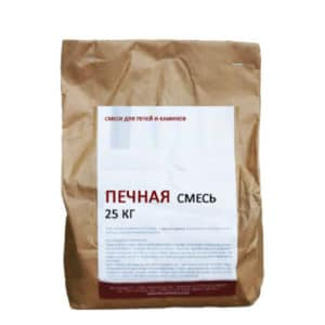 СМЕСЬ печная для шамотного кирпича 25 кг. (t кладки до +850)